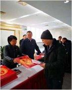 北京西城区召开自主择业军转干部就业创业政策培训会