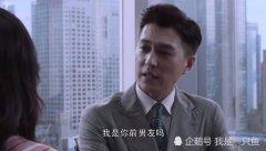 靳东王鸥三生三世 两人同框引众多网友回忆杀