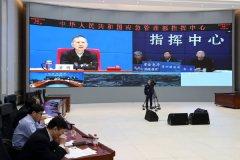贵州安龙县煤矿事故致14死 应急管理部