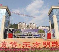 涪陵东方明珠小区宣传联络小组在乌江人