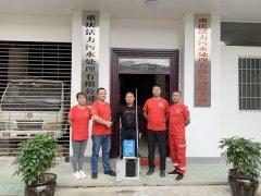 爱心企业为涪陵雪豹救援队捐赠无线通信
